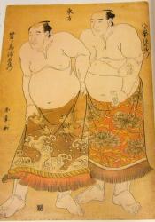 Katsukawa Shunsho5.JPG