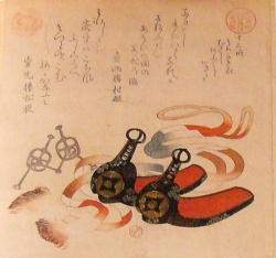 KuboShunman1.JPG