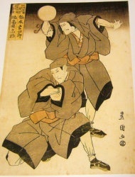 Utagawa Toyokuni.JPG