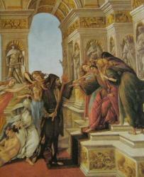 Calomnie des Offices (Uffizi)
