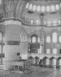 Ottoman_Ahmediye.jpeg