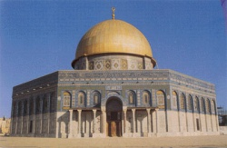 Ummayyad_dome_of_the_rock.jpeg