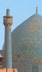 Safavid_Shah_mosque.jpeg