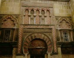 Spain_gate_mozarab.jpeg